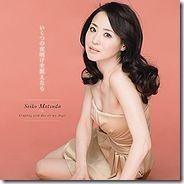 180px-Ikutsu_no_Yoake_wo_Kazoe_Tara_DVD