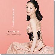 180px-Ikutsu_no_Yoake_wo_Kazoe_Tara