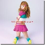 180px-Mizca_-_Dame_yo_reg